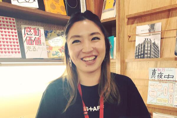goen-2-岡松Photo.jpg
