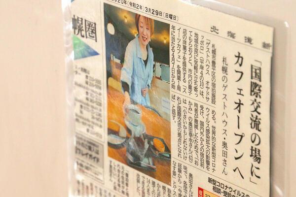 oyado20200629_13.JPG
