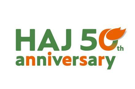【公式】おかげさまで50周年。感謝と未来に向けて。