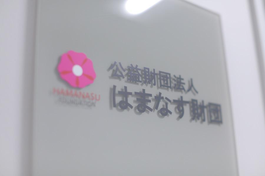 地域づくり活動発掘・支援事業&北海道地域経営塾のお知らせ
