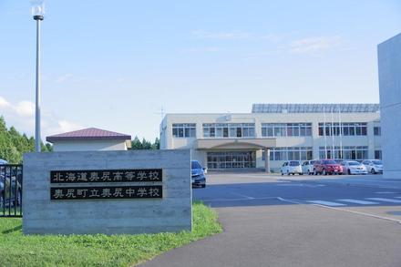 北海道奥尻高等学校