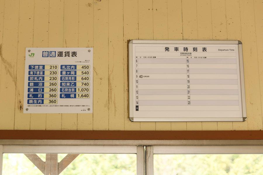 shintotsukawa_takano4.JPG