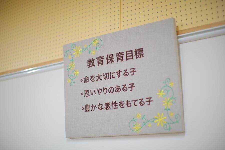 https://kurashigoto.hokkaido.jp/image/0c37ab05cc1db1b03484a053f0e7a3fd17a0b3ab.JPG