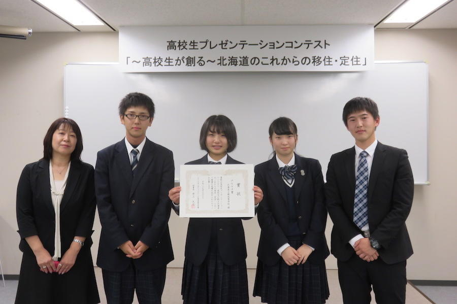 https://kurashigoto.hokkaido.jp/image/1c207a86acecaeecb572db3e5c5e4124c081e772.JPG