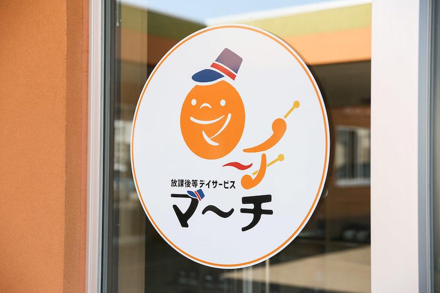 https://kurashigoto.hokkaido.jp/image/20180606_059.jpg