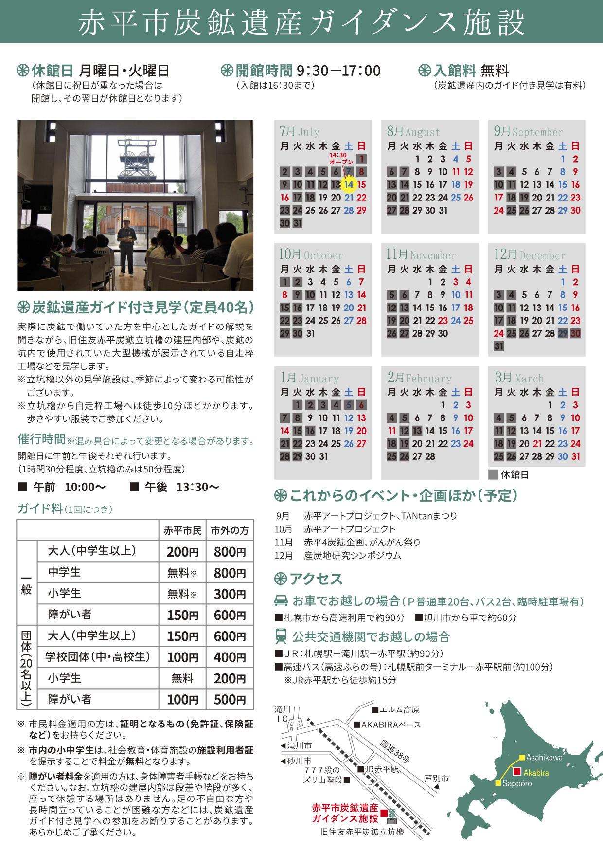 https://kurashigoto.hokkaido.jp/image/2b7736f77978b09a430bb2720a62d7de0f5b6721.jpg