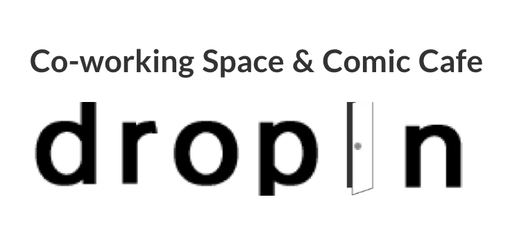 Co-working Space & Comic Cafe dropIn(ドロップイン)