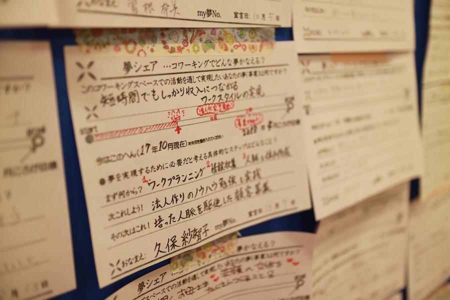 https://kurashigoto.hokkaido.jp/image/44349474a9834add77ab0dc4b1ff896f2907ec62.jpg