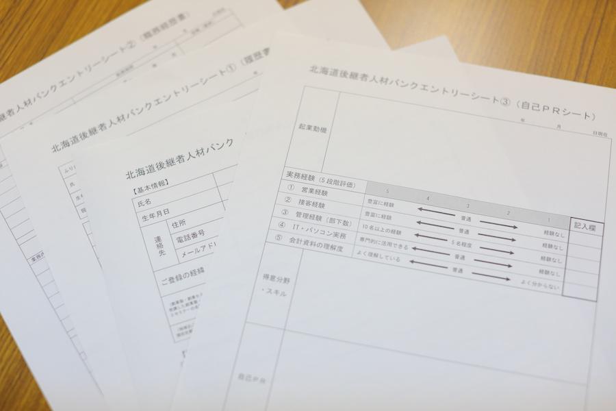 koukeisyabank16.JPG