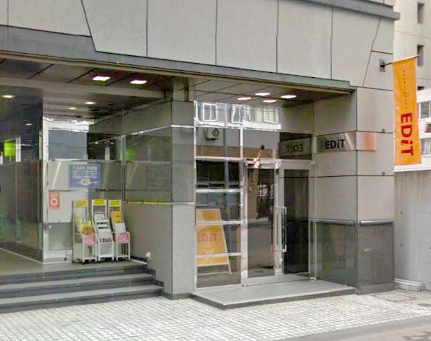 (株)北海道アルバイト情報社 地元情報発信室