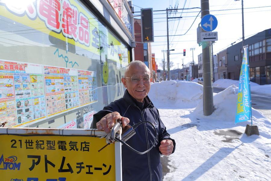 abashiri_watanabe05.JPG