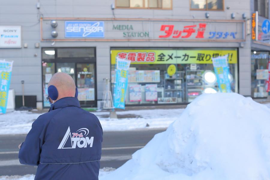 abashiri_watanabe25.JPG