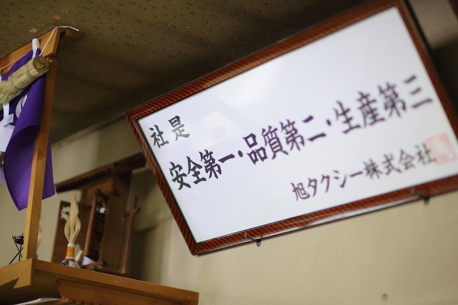 asahitakusi-3.JPG