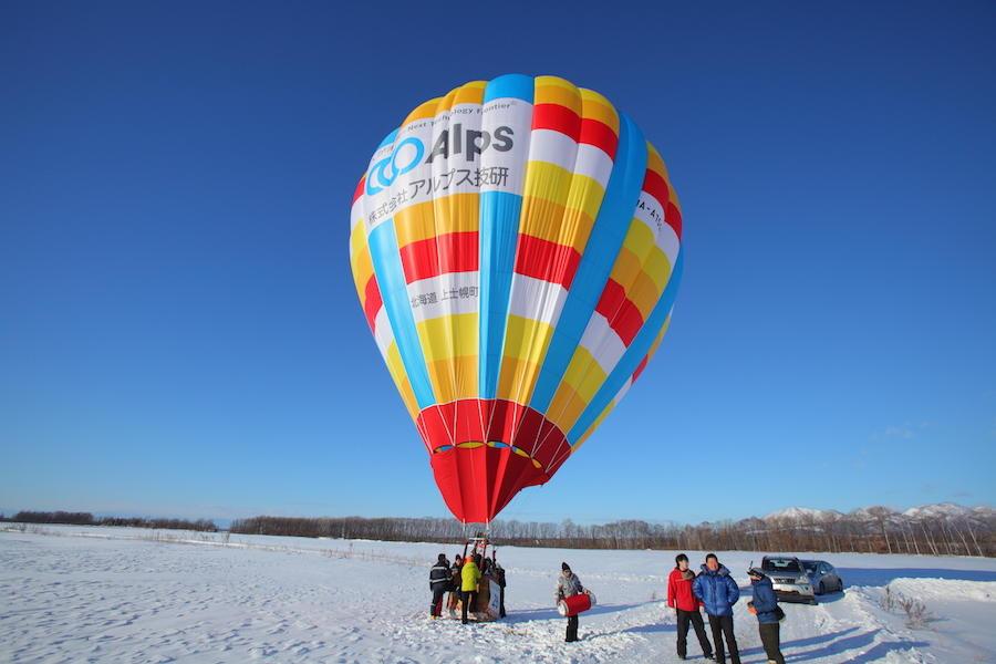 balloon_55.JPG