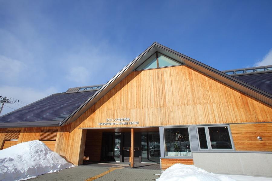 ひがし大雪自然館