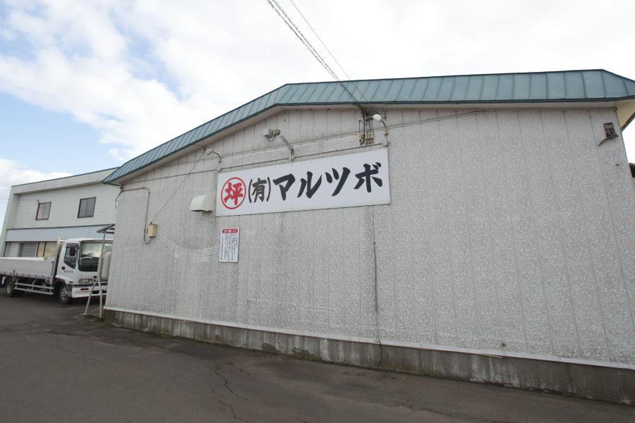 bear_marutsubo_02.jpg