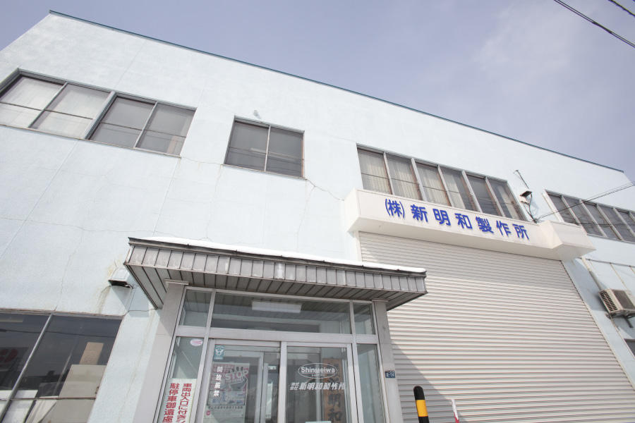 bear_shinmeiwa_02.jpg