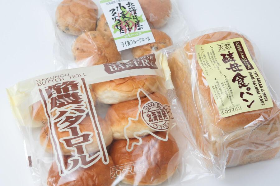 bear_shirokuma-hokkai_02.jpg