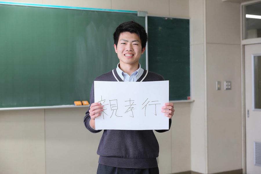 https://kurashigoto.hokkaido.jp/image/bibai_shoei14.jpg