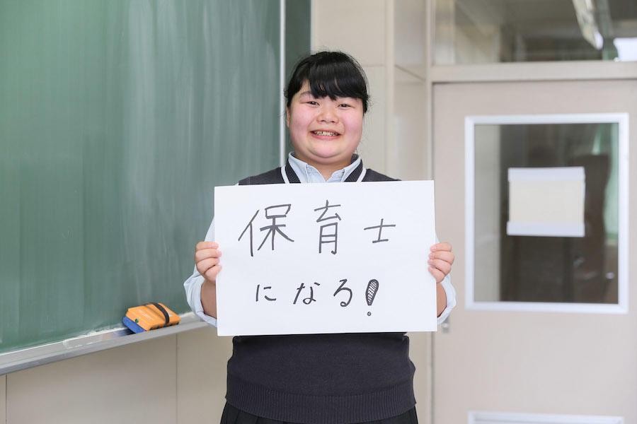 https://kurashigoto.hokkaido.jp/image/bibai_shoei22.jpg