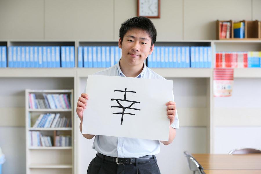 https://kurashigoto.hokkaido.jp/image/bibai_shoei23.jpg