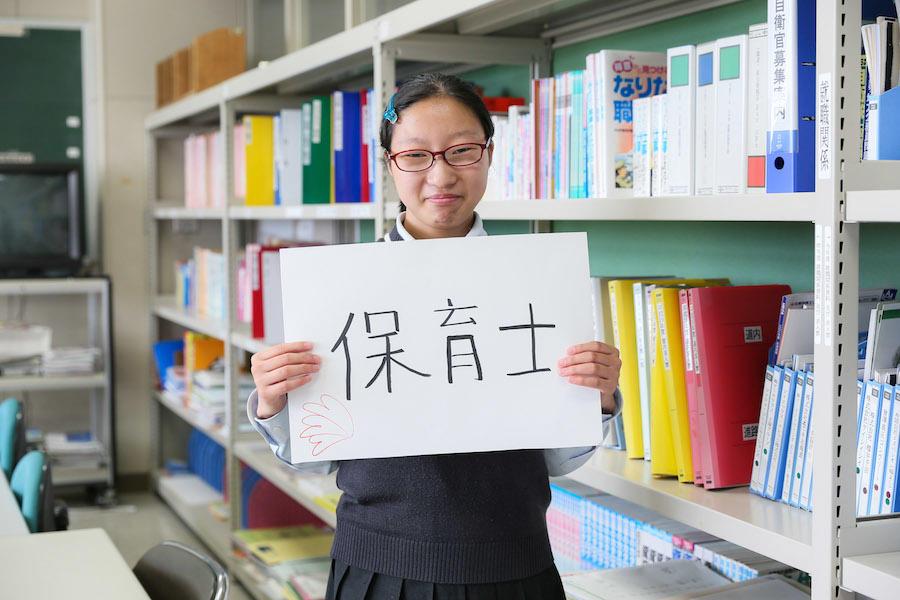https://kurashigoto.hokkaido.jp/image/bibai_shoei25.jpg
