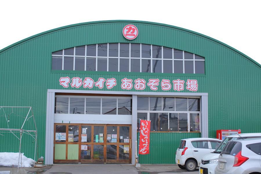 美幌町 永澤さんご夫婦