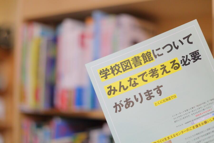 bookebetsu3.JPG