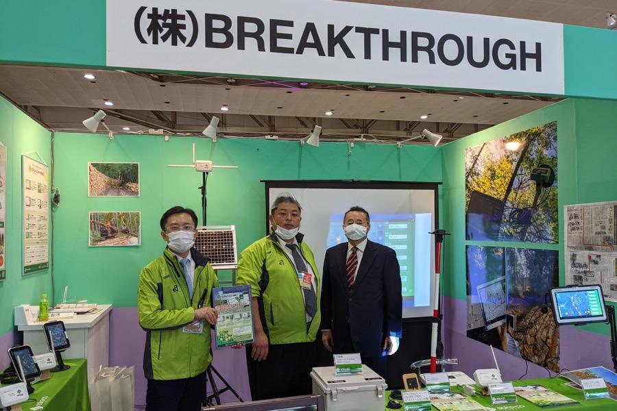 breakthrough_12.JPG