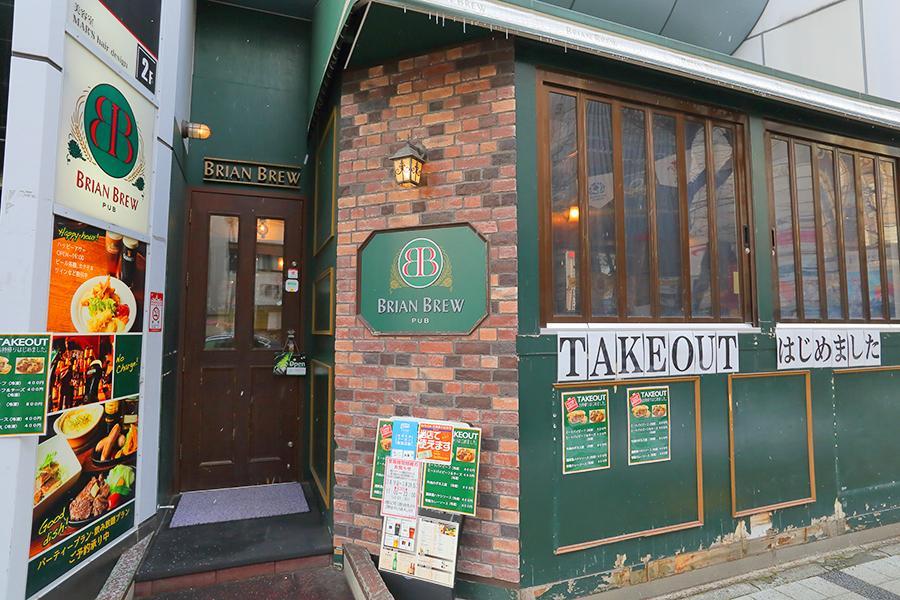 Irish Pub BRIAN BREW(アイリッシュパブ ブライアンブルー)南3条店