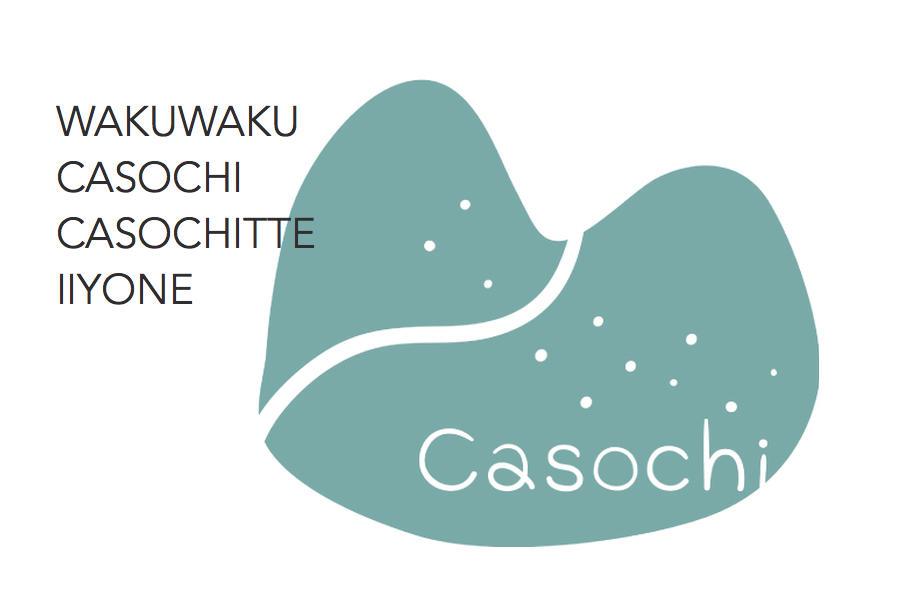 Casochi合同会社 扇みなみさん
