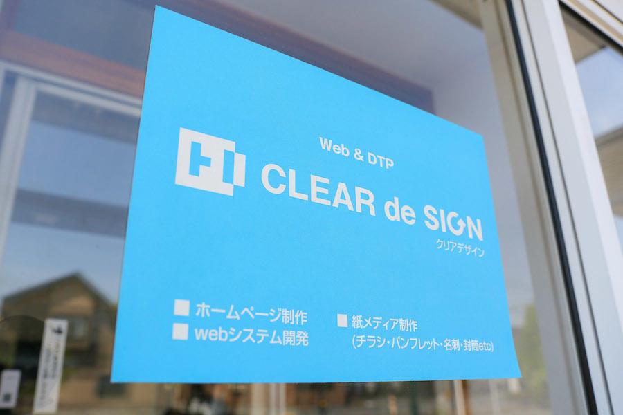 clear_hirose9.jpg