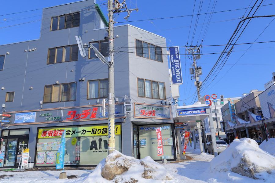 abashiri_watanabe11.JPG