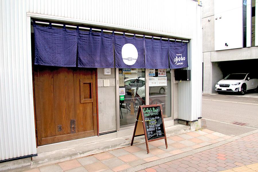 oyado20200629_4.jpg