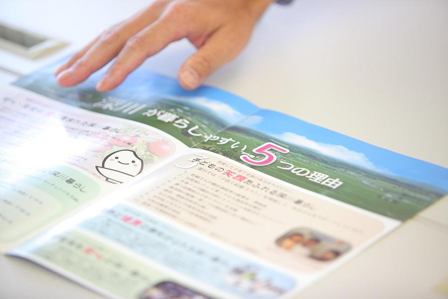 fukagawashiyakusho_4.jpg