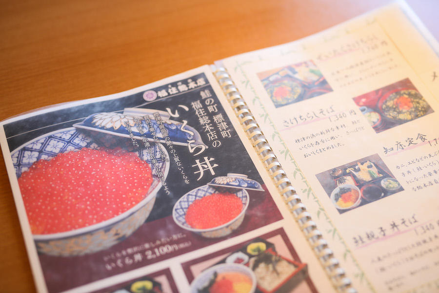 fukuzumi_souhonten5.jpg