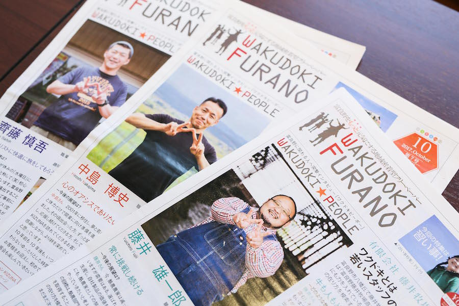 furano_design1.jpg