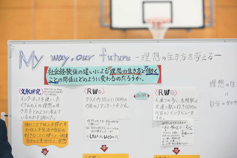 fuzoku_takeda19.jpg