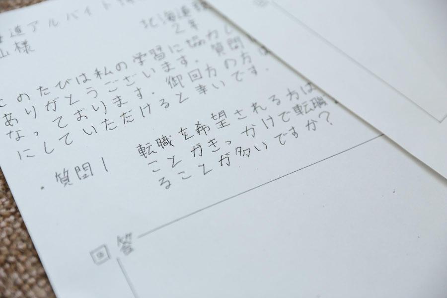 fuzoku_takeda4.jpg