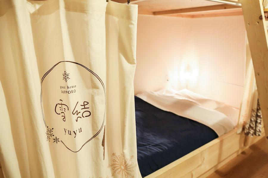 guesthouse_yuyu8.jpg