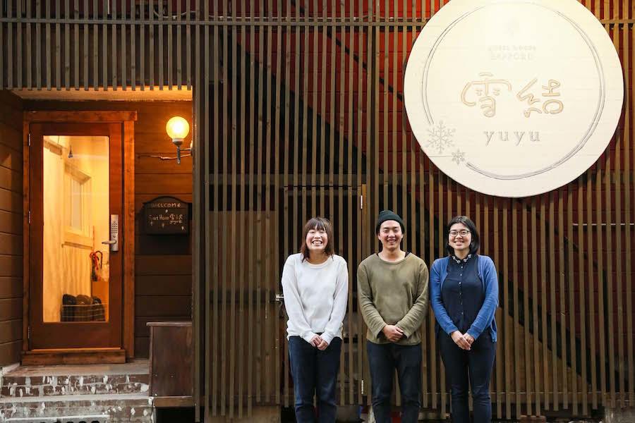 guesthouse_yuyu9.jpg