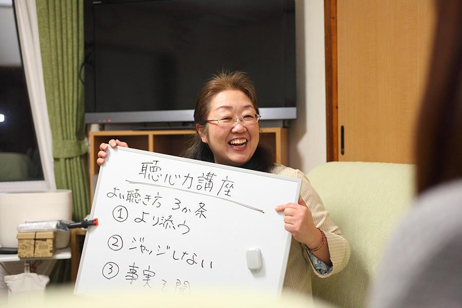 hiroo_atarashikokyo_6.jpg