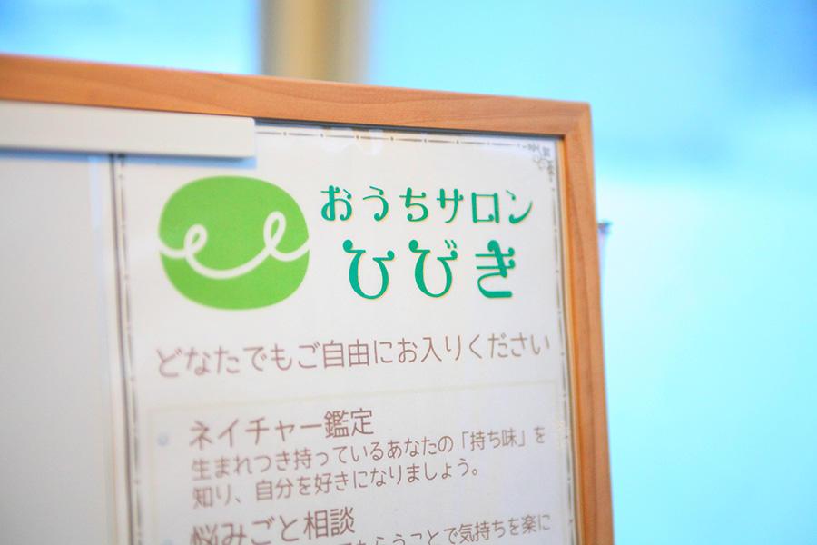 hiroo_atarashikokyo_8.jpg