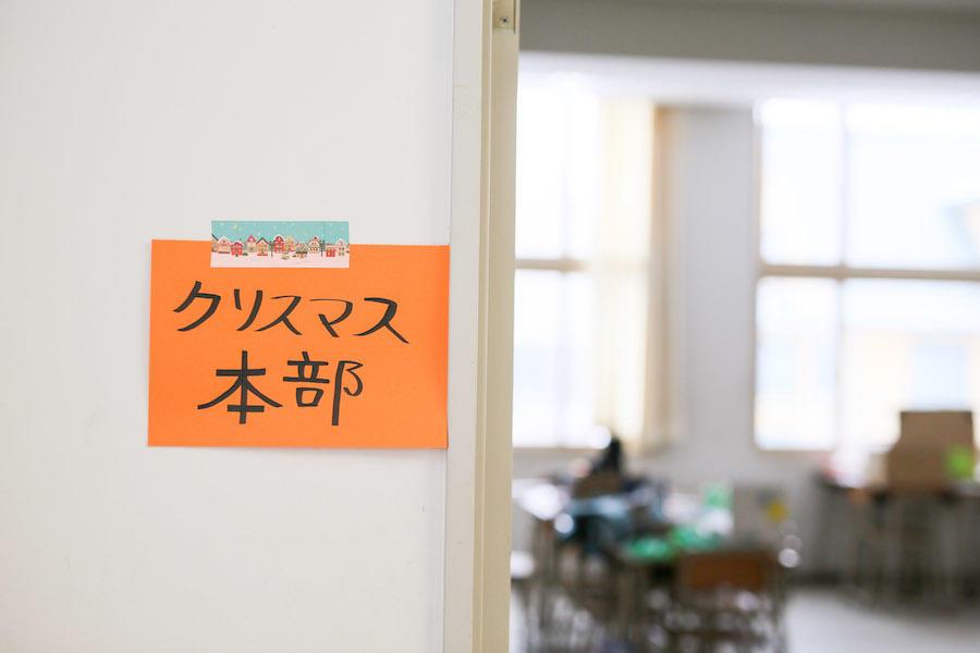 https://kurashigoto.hokkaido.jp/image/hokusei_highschool24.jpg