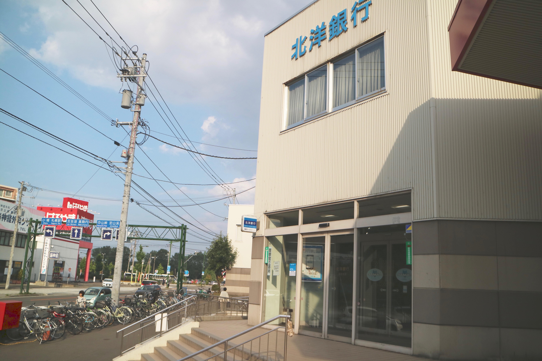本間瑞基さん(北洋銀行 藻岩支店)