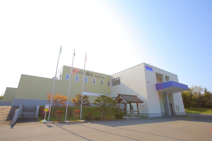 株式会社堀川 北海道事業部・北海道工場