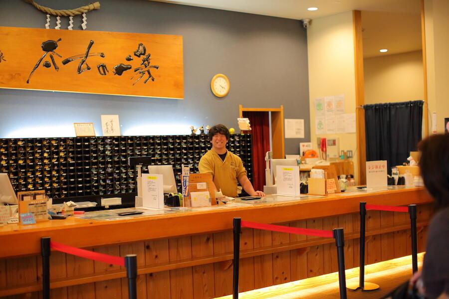 https://kurashigoto.hokkaido.jp/image/hotel_taiko11.JPG