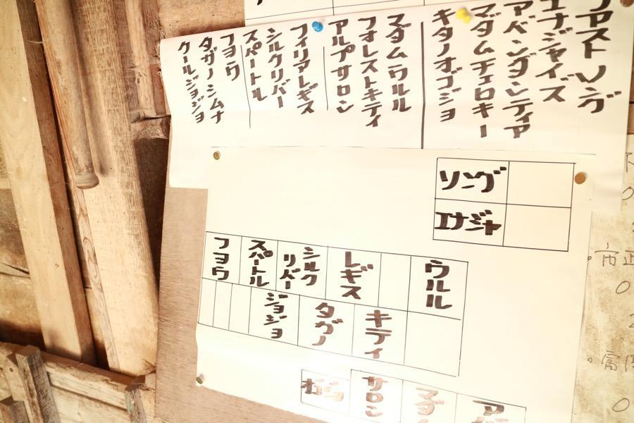 ichikawa06.JPG