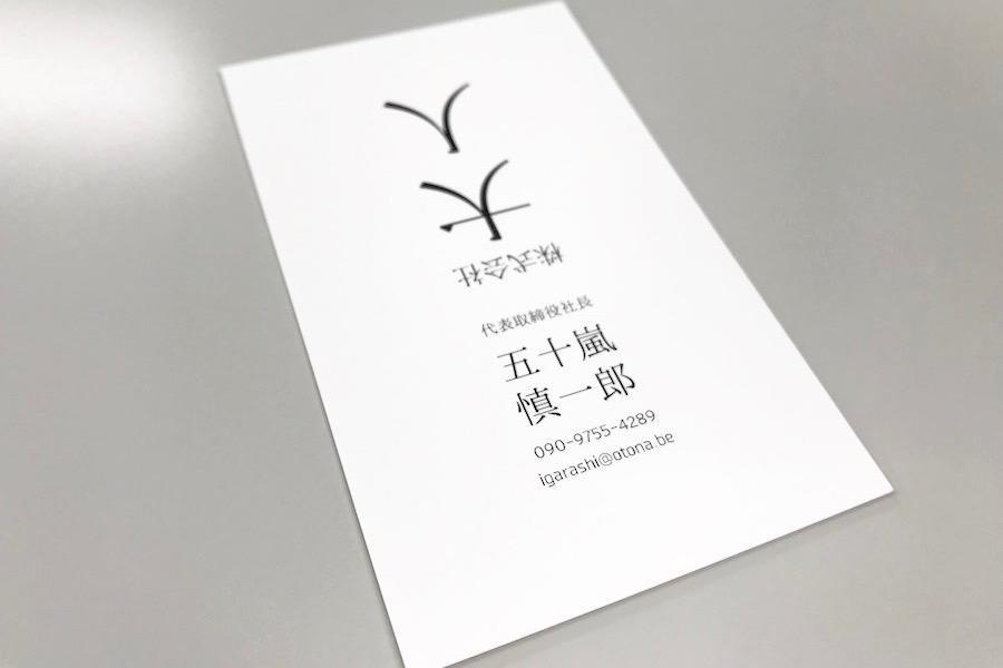 igarashi_shinichiro6.jpg
