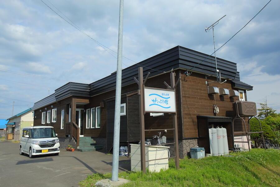 https://kurashigoto.hokkaido.jp/image/itoi007.JPG